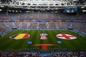 Dünya Kupası'nda seyirci rekoru