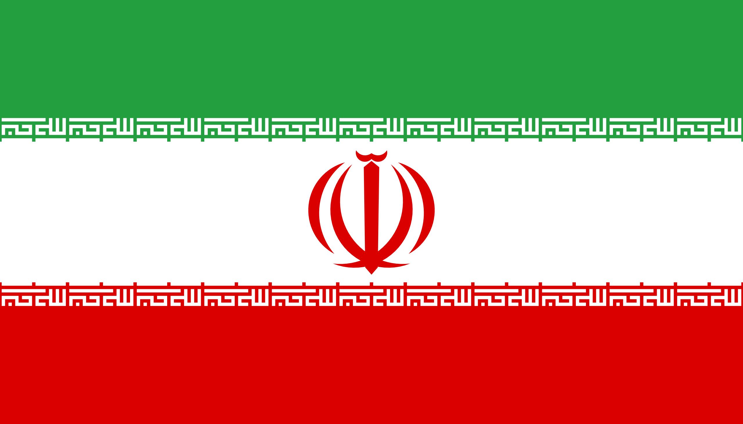 İran'da ilk kez Sünni kadın büyükelçi atandı