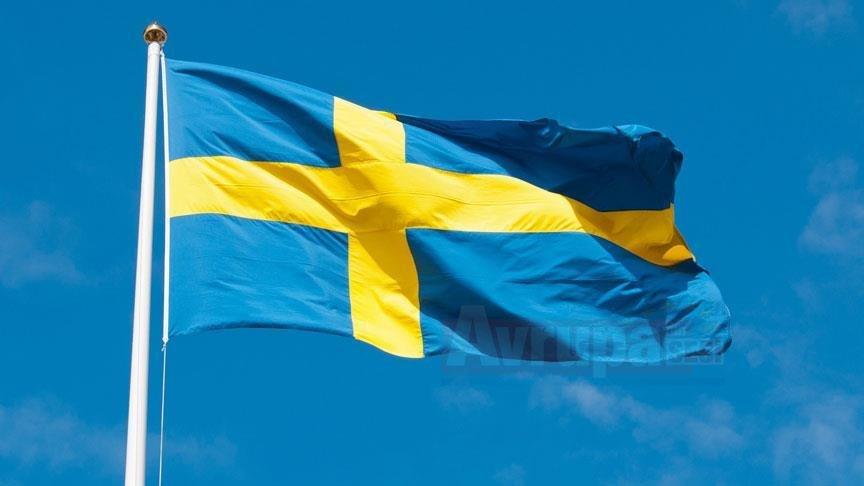 İsveç'te bir belediyeden tesettür mayosu kararı