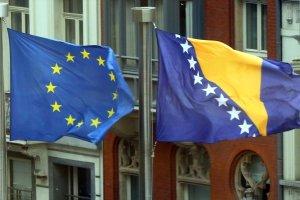 Bosna Hersek AB'den