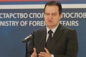 Dışişleri Bakanı 'Sırbistan'ın terör saldırısıyla hiçbir alakası yoktur'