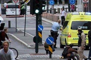 Norveç'te saldırı: Çok sayıda yaralı var