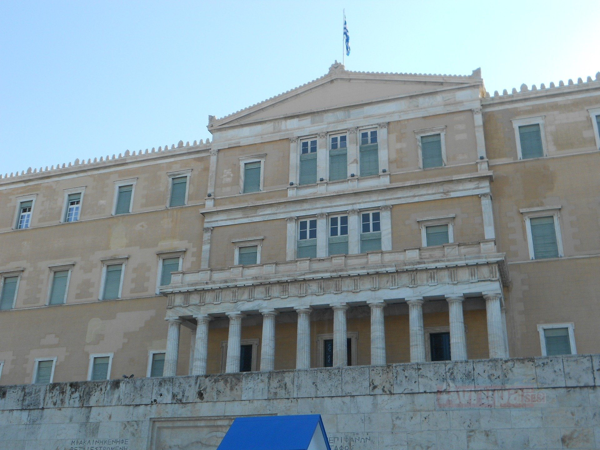 Yunanistan Türkiye'yi protesto etti