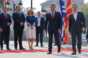 Çipras'tan tarihi Kuzey  Makedonya ziyareti