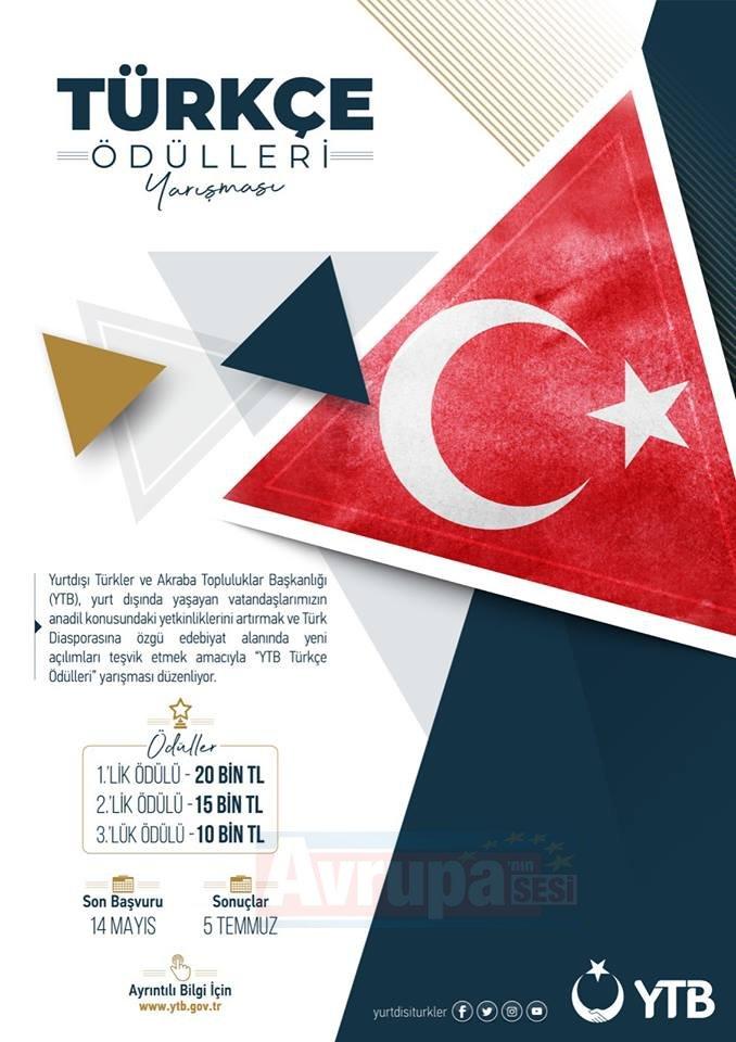Türkçe Ödülleri Yarışması