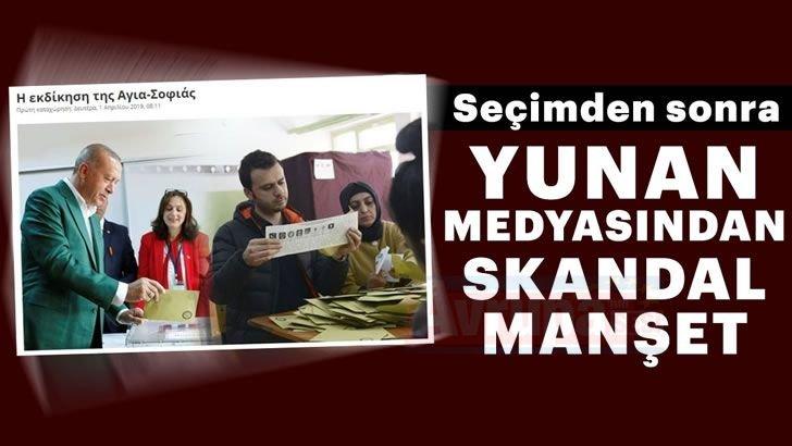Yunan medyasından skandal seçim manşeti