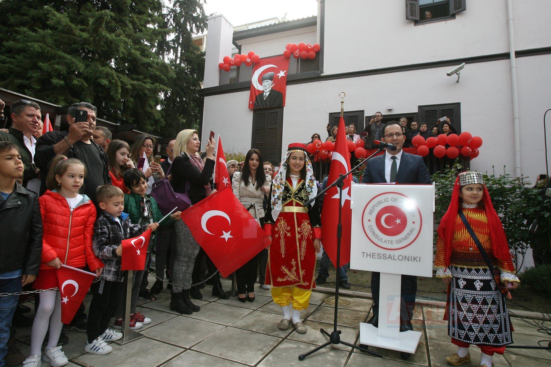 23 Nisan Ulusal Egemenlik ve Çocuk Bayramı Selanik Atatürk'ün evinde coşkuyla kutlandı.