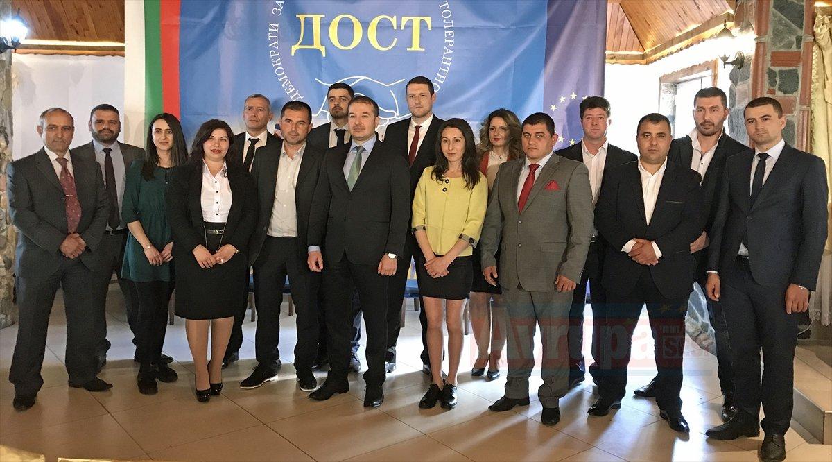 Bulgaristan'da Avrupa Parlamentosu seçimlerine doğru