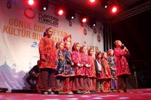 YTB'den Kuzey Makedonya'da iftar programı