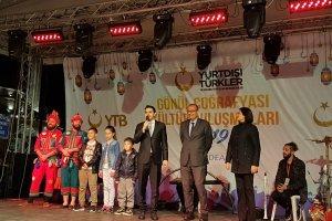 YTB'den Kosova'da İftar Programı