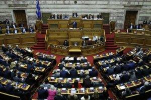 Yunanistan'da yeni kabine belli oldu