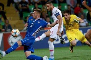 A Milliler Moldova'yı 4-0 yendi