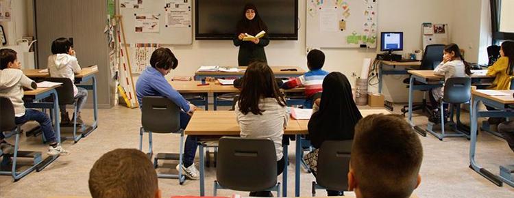 Hollanda'da İslami ilkokullardaki öğrenci sayısı 10 yılda yüzde 61 arttı
