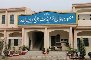 TİKA Pakistan'da toplam bin kız öğrencinin eğitim gördüğü okulu yeniledi