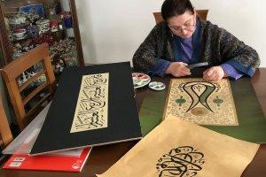 """Almanya'da """"Klasik Türk - İslam Sanatları Atölyesi"""" Açılıyor"""