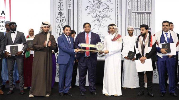 Dakka, '2020 İslam Dünyası Gençlik Başkenti' ünvanı aldı