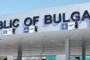 Bulgaristan sınır kapısında büyük yolsuzluk