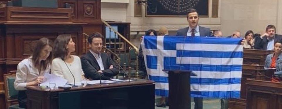 AB'de de Yunan Bayrağı açan Milletvekili Meriç sınırına geldi