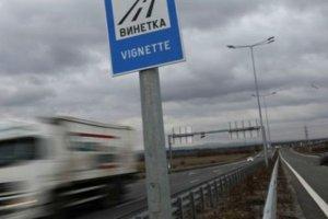 Bulgaristan otoyolları için vinetka nasıl alınır