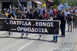 Aşırı milliyetçiler Selanik'te İslam karşıtı gösteri düzenledi