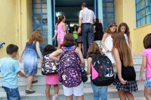 Yunan Bakan Açıkladı, okullar ne zaman kapanacak