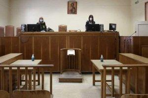 Azınlık Derneğine mahkemeden red