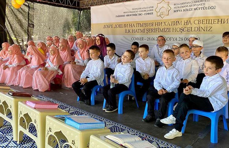 Sofya'da 70 yıl sonra hatim merasimi düzenlendi