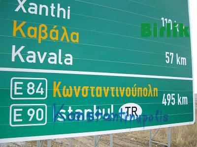 Yunanistan Üzerinden Türkiye'ye transit geçişler şu an yapılamıyor!