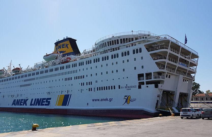 İtalya'dan gemi ile İgumeniça'ya gelen tatilciler Türkiye'ye geçişlerinde sorun yok!