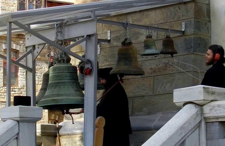 Yunanistan'da Kiliselerin çanları 24 Temmuz'da Aya Sofya için çalacak