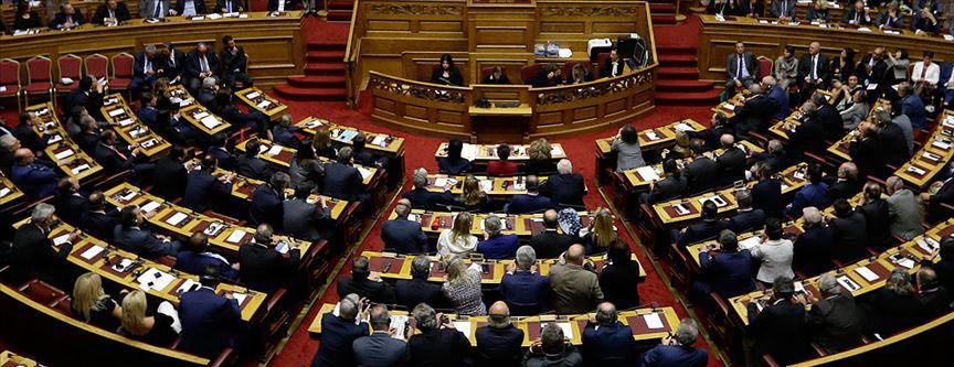 Yunanistan Parlamentosundaki Mısır ve İtalya deniz anlaşmaları ertelendi