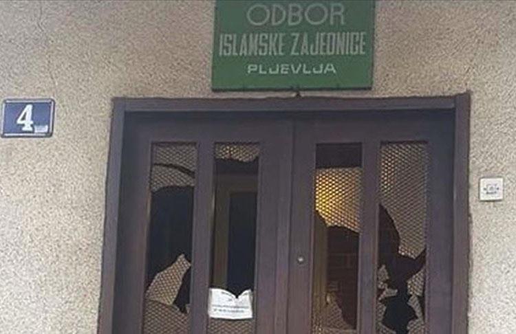 Balkan ülkesi Karadağ'da bu kez de Pljevlja şehrindeki İslam Birliği binası hedef alındı