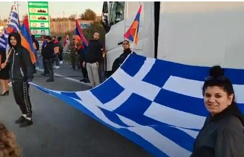 Yunanlı ve Ermeniler İpsala sınır kapısı'na şafak baskını