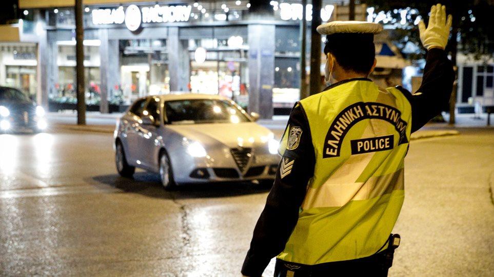 Yunanistan'da tedbirler sıkılaştırılıyor