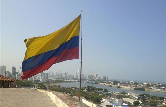 Kolombiya'da aynı aileden 3 kişi öldürüldü