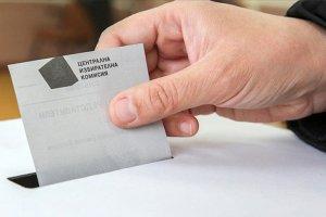 Bulgaristan mecliste 6 parti ve ittifak ile temsil edilecek