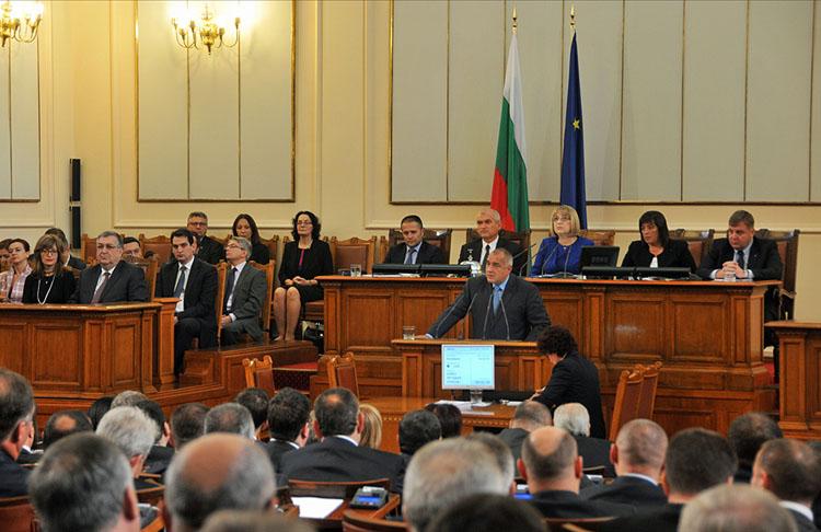 Bulgaristan'ın yeni parlamentosunda Türk ve Müslüman kökenli milletvekiller yer alacak