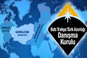 """""""Batı Trakya Türk'lerinin Kimliği İnkarı Kabul Edilemez"""""""