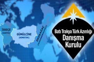 Batı Trakya Türk Azınlığı Danışma Kurulu'nun Açıklaması
