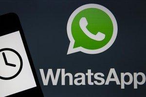 Almanya'da, WhatsApp kullanıcı verilerini işlemesi yasaklandı