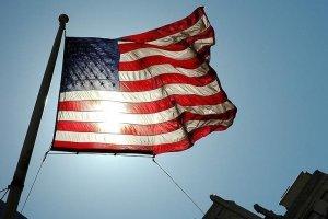 ABD İsrail'e olan desteğini yineledi