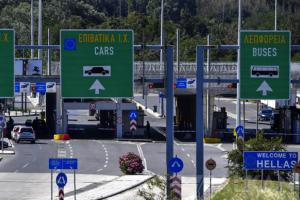 Yunanistan Makedonya vatandaşlarına kapılarını açtı