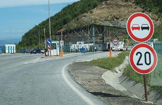 Yunanistan, Bulgaristan Makas Nimfea sınır kapısı kapanıyor
