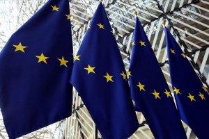 Almanya'da EURO 2020 için karantina uygulaması muaf tutulacak.