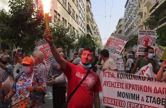 Yunanistan'da sağlık çalışanları iş durdurma eylemine gitti