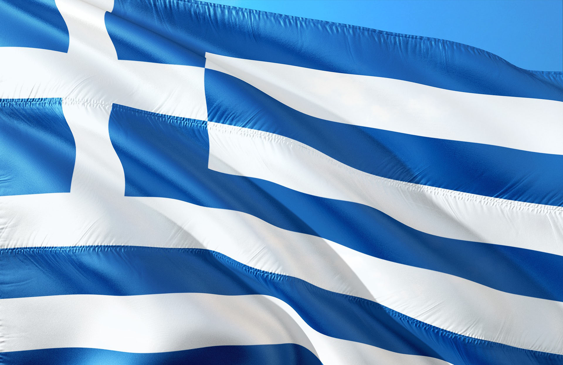 Yunanistan, AB'nin yangın söndürme desteği çağrısına yanıt vermedi