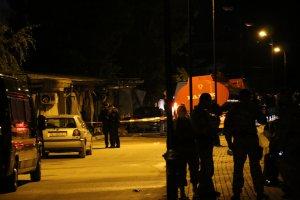 Kuzey Makedonya'da Virüs hastalarının tedavi edildiği merkezdeki yangında 10 kişi öldü