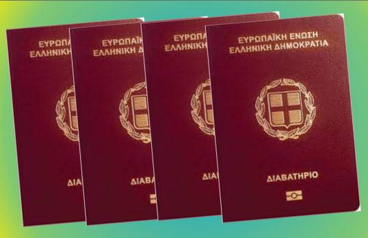 Pasportlar dijital ortamda yenilenecek