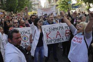 Yunanistan'da sağlık çalışanları greve gitti